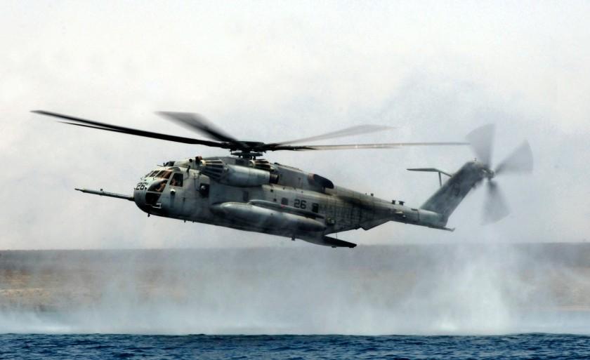 Captain Robert Everdeen  DSN:  318-824-2334 email:  everdeenrj@hoa.centcom.mil